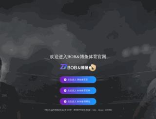 yatraplaces.com screenshot