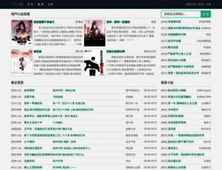 yayatxt.com screenshot