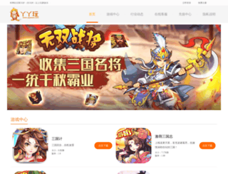 yayawan.com screenshot