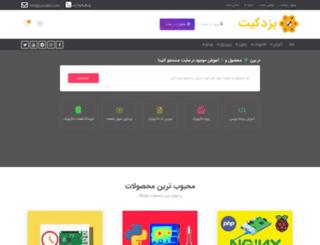 yazdkit.com screenshot
