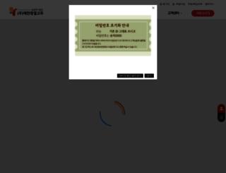 ycgochu.com screenshot