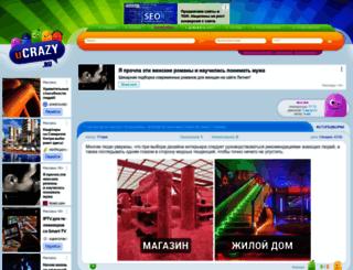 ycrazy.ru screenshot
