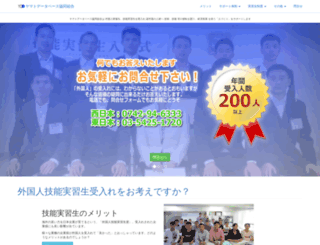 yd-jissyusei.com screenshot