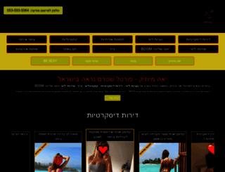 yeamusic.com screenshot