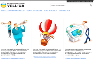 yellua.ru screenshot