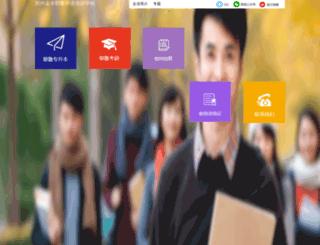 yeluedu.org screenshot
