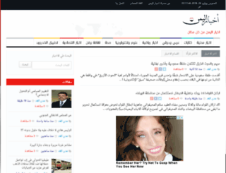 yemenline.com screenshot