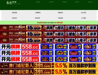 yen-news.com screenshot