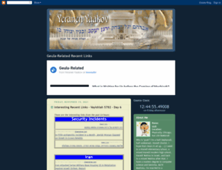yeranenyaakov.blogspot.com.au screenshot
