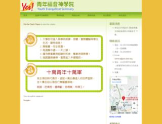 yes-lord.org screenshot
