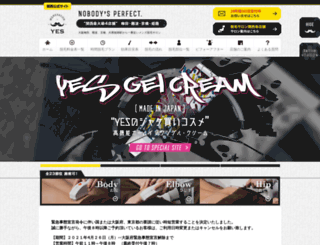 yes-osaka.com screenshot
