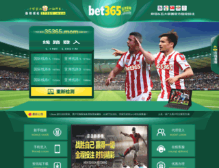 yesbet365.com screenshot