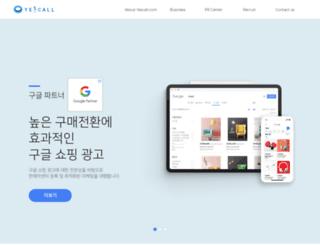 yescall.com screenshot
