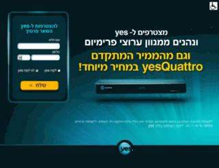 yescalltact.best-offers.co.il screenshot