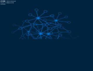 yeschic.com screenshot