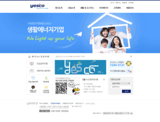 yesco.co.kr screenshot