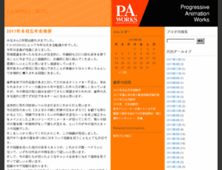 yetyou.jp screenshot
