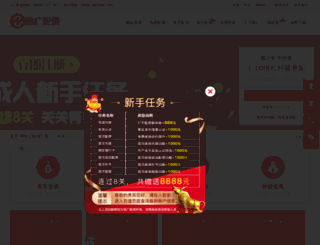 yeyexa.com screenshot