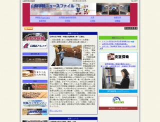 yguppr.net screenshot