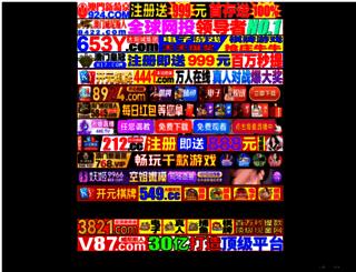 yhdzhq.com screenshot