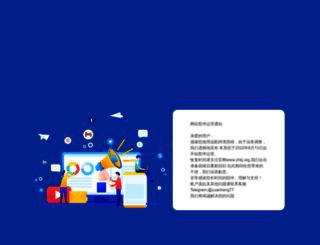 yhkj.org screenshot