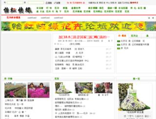 yhkl.com screenshot