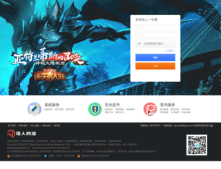 yht.zhaouc.net screenshot