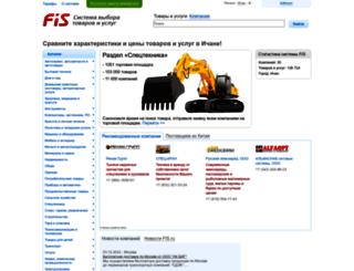 yichang.fis.ru screenshot