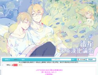 yifanxing.com screenshot