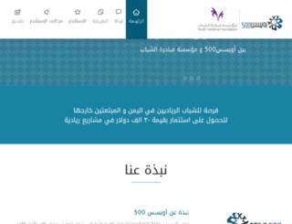 yifoasis500.com screenshot