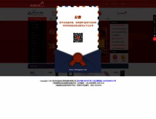 yifuka.com screenshot