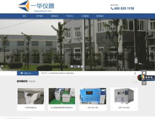yihua17.com screenshot