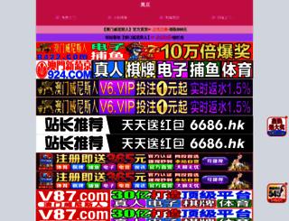 yilititi.com screenshot