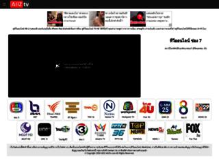 yimhd.com screenshot