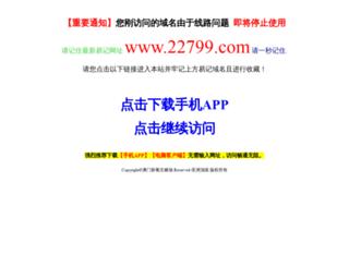 yin2288.com screenshot