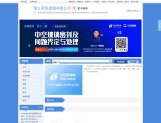 yingkai.glass.com.cn screenshot