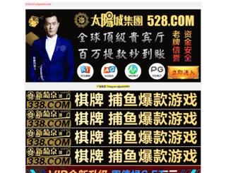 yingsports.com screenshot