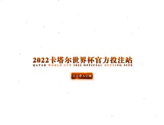 yinhe360.com screenshot