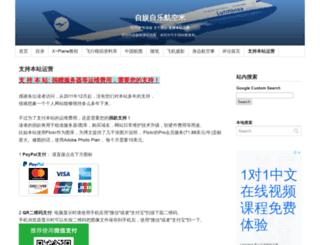 yinlei.org screenshot