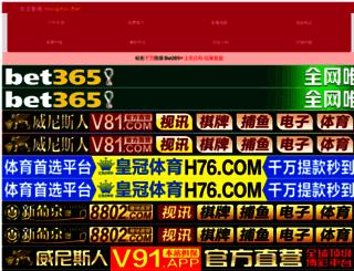 yinrunhd.com screenshot