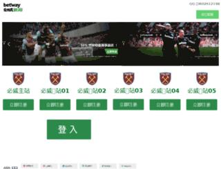 yipinclass.com screenshot