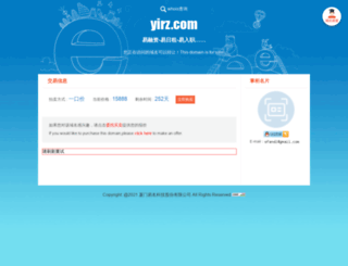 yirz.com screenshot