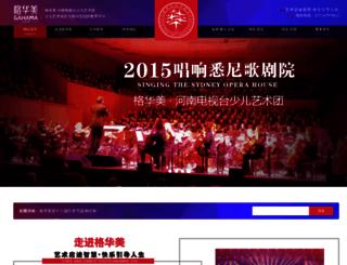 yishutuan.com.cn screenshot