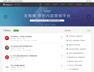 yiyebang.com screenshot