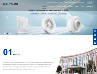 yizhongalu.com screenshot
