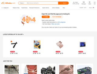 yj-power.en.alibaba.com screenshot