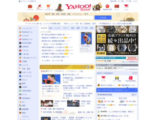 yj.pn screenshot