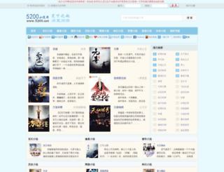 yjwxw.com screenshot