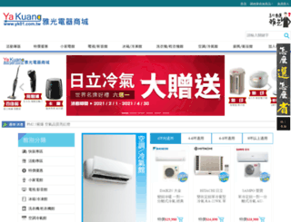 yk01.com.tw screenshot