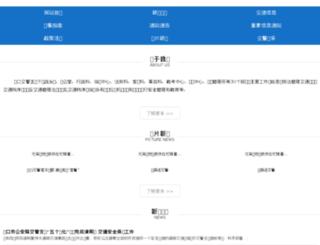 ykjj.gov.cn screenshot